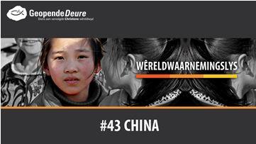 Bid saam vir die #43 land op die Geopende Deure Wêreldwaarnemingslys, China