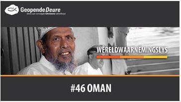 Bid saam vir die #46 land op die Geopende Deure Wêreldwaarnemingslys, Oman.